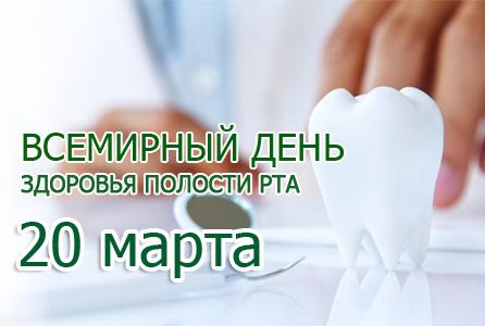 den_zdorovia_rta